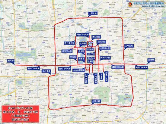 北京市部分重点道路采取交通管理措施