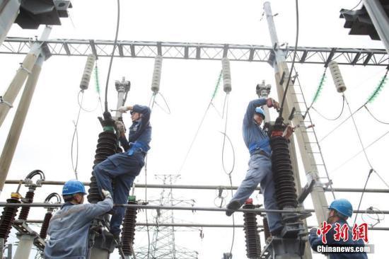 发改委:增加电力供应 保障用电高峰负荷