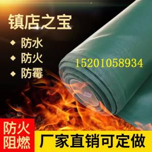 防火布阻燃布北京厂家直销耐高温玻璃纤维布防火篷布防水三防苫布