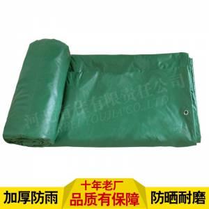 北京pvc苫布防水苫布防雨篷布涂塑布三防苫布三防篷布厂家
