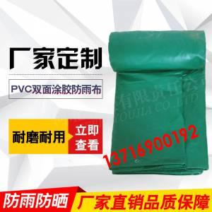 河北三防篷布厂家直销 防水帆布  防水苫布 防雨篷布