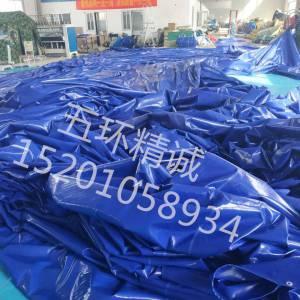 蓝色PVC三防苫布防水苫布阻燃篷布货场铁路货车篷布涂塑布油布
