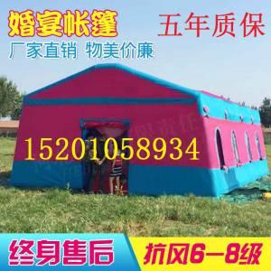 婚宴帐篷定制 农村红白喜事一条龙帐篷 流动餐饮帐篷厂家直销