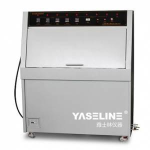紫外线耐气候老化箱雅士林售出的是技术更是服务